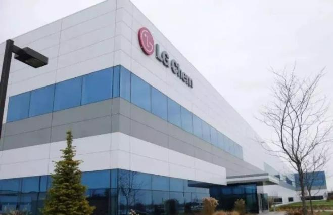 LG chem willing to set up battery plant in Indonesia